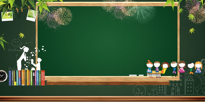 pizarra frame vacaciones dise u00f1o antecedentes decoracion