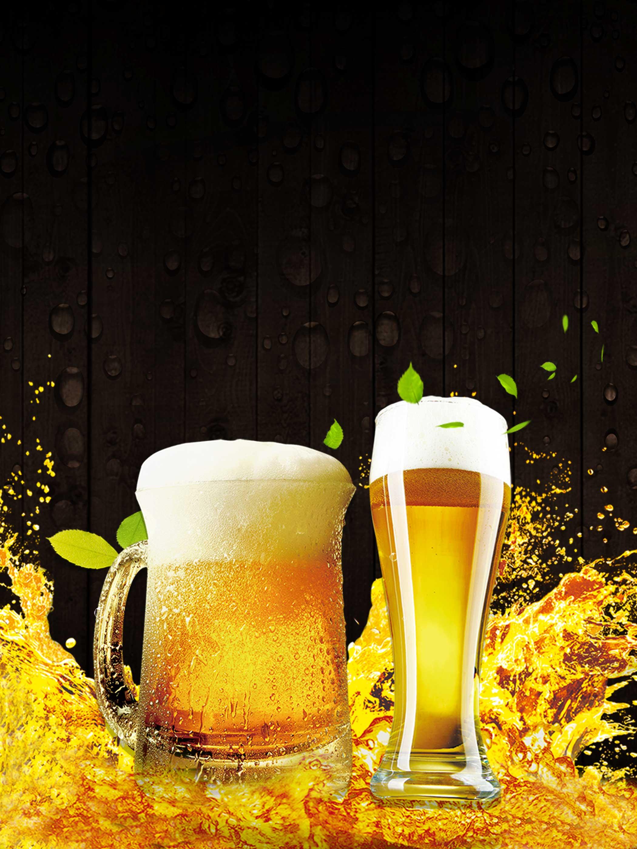 vidro lager copo de cerveja bebida background cerveja recipiente caneca imagem de plano de fundo