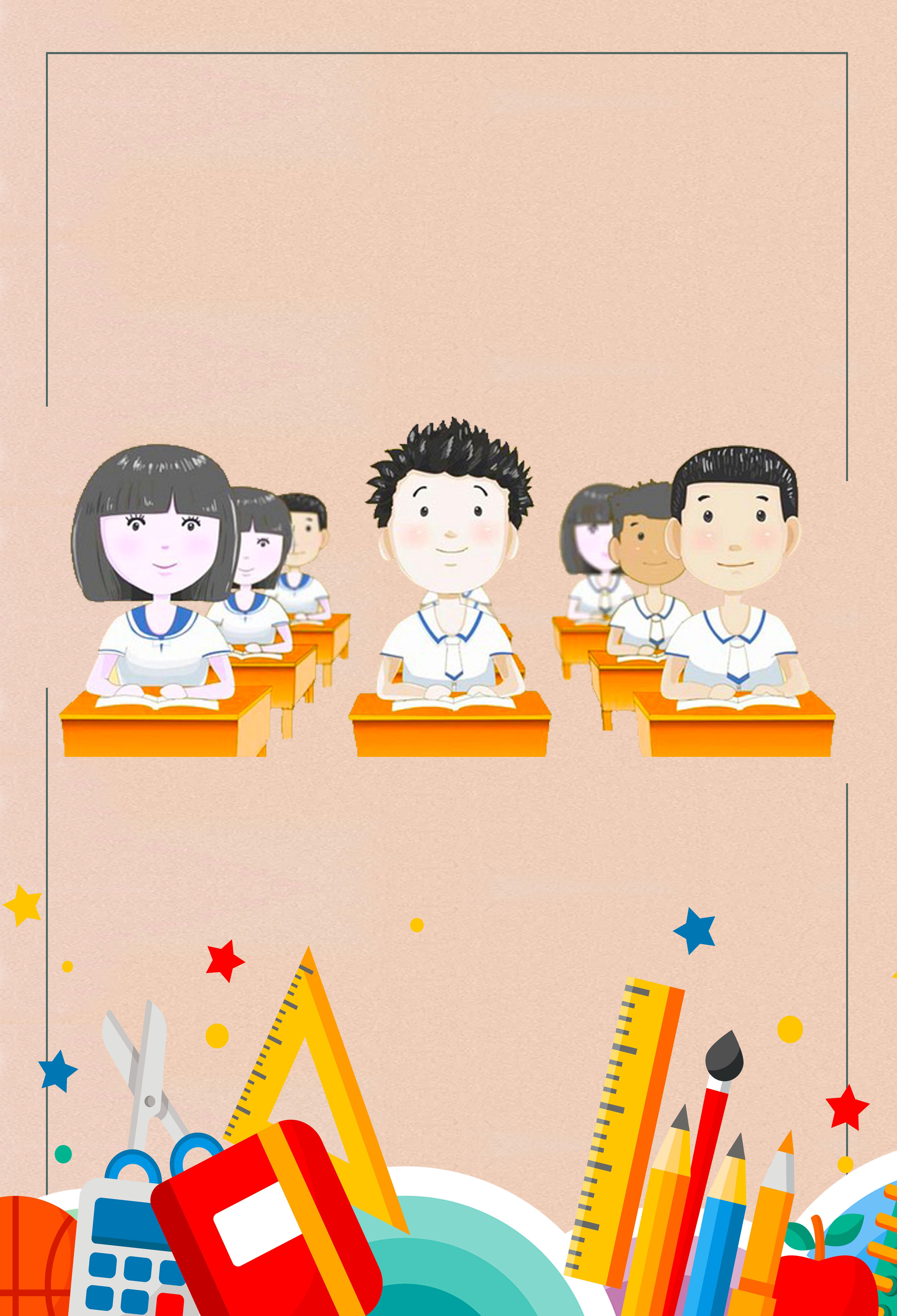 Poster Design For Teachers Day Teachers Teachers Hard
