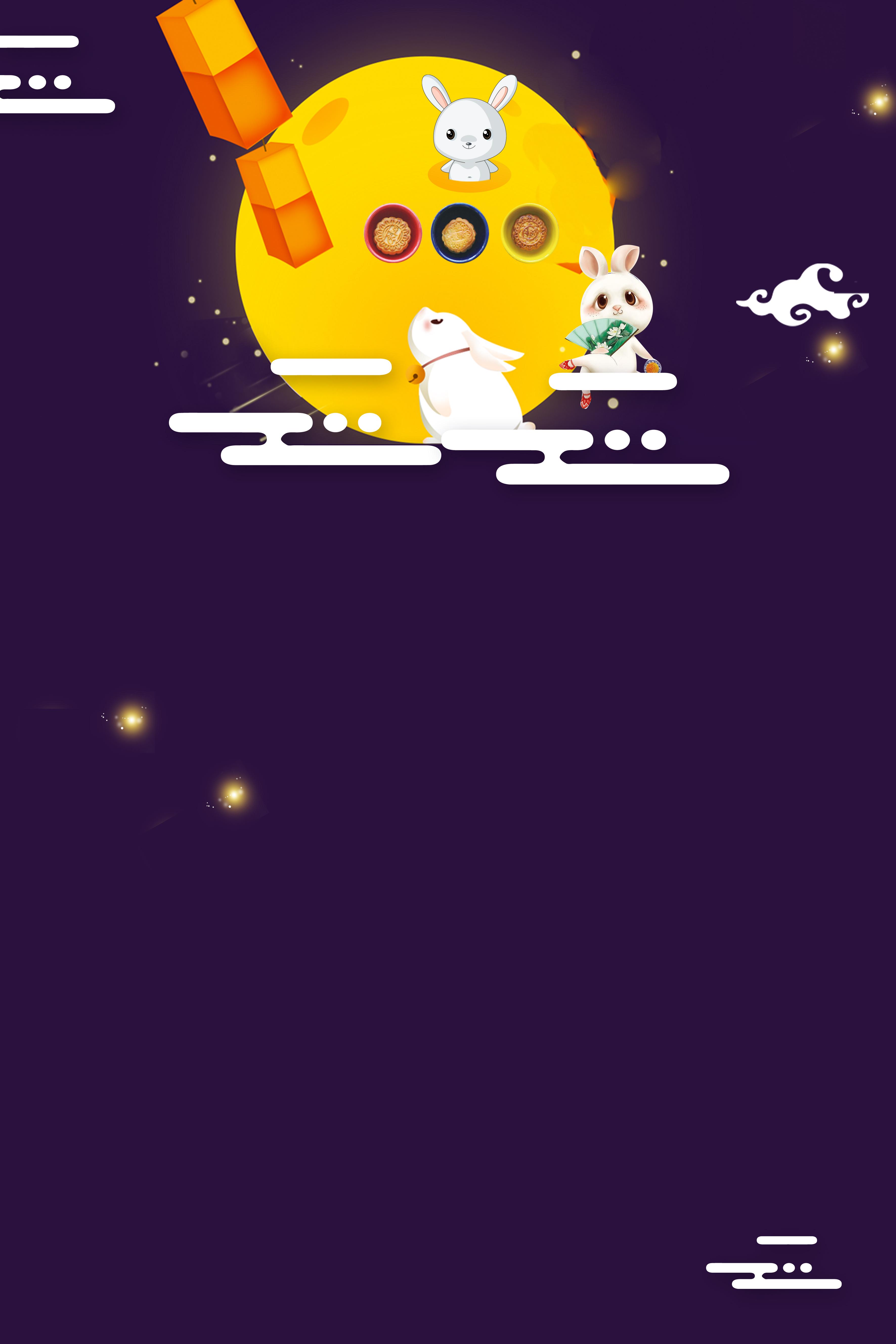 Cartoon Handpainted Mid Autumn Festival Lovely Rabbit Moon