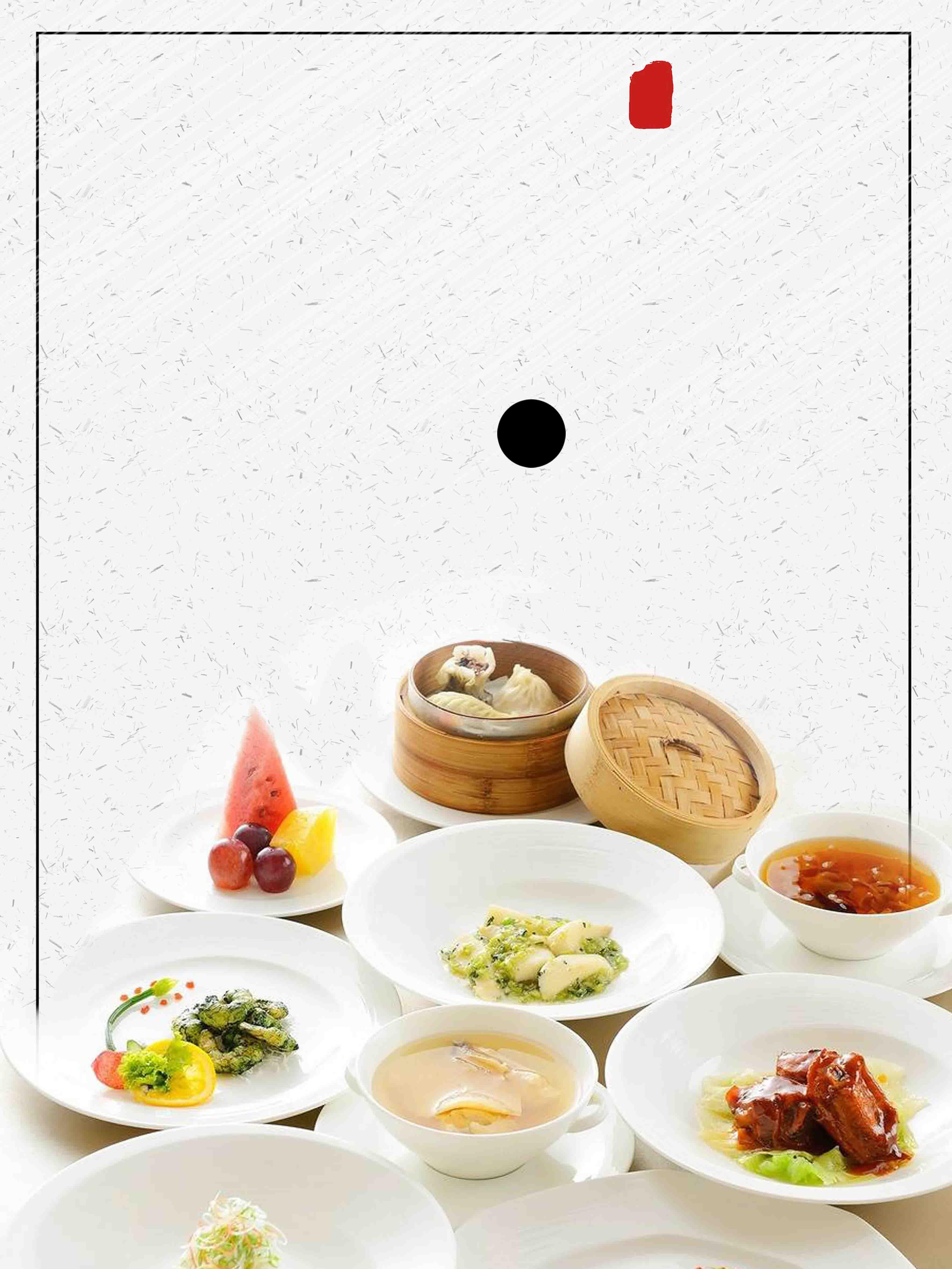 plate food meal refreshment background dish lunch restaurant background image for free download. Black Bedroom Furniture Sets. Home Design Ideas