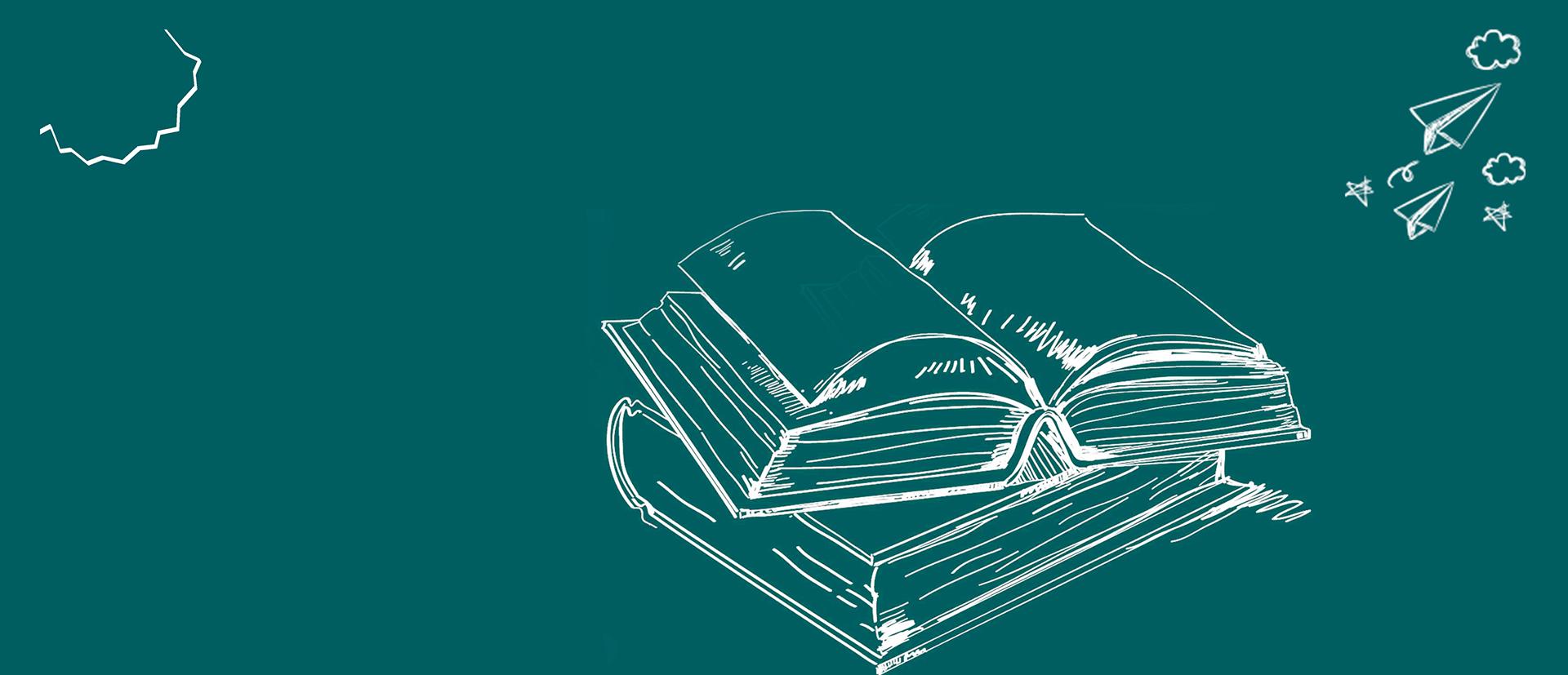 green cartoon handpainted reading education banner  green