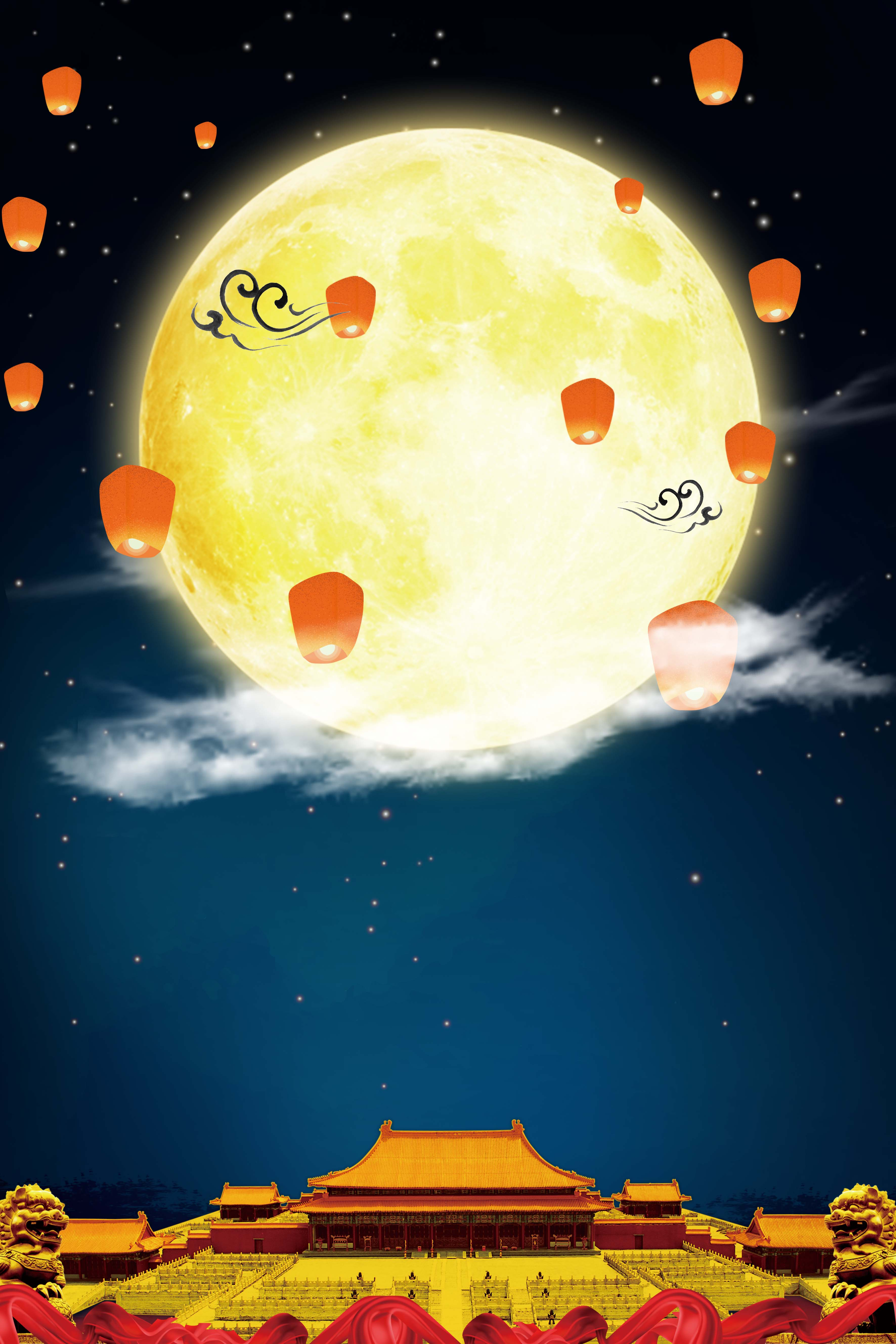 mid autumn festival national day poster background