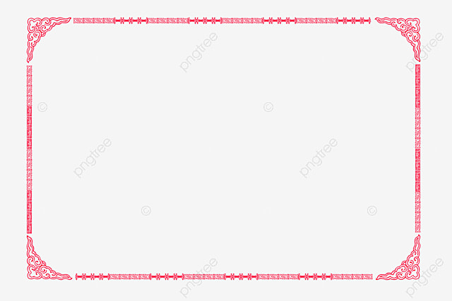 Red Square Border, Red, Square, Frame PNG Image and Clipart for Free ...