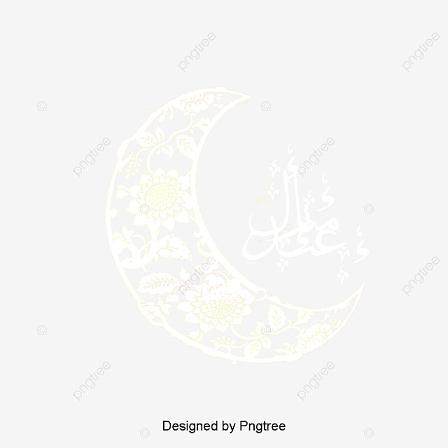 Islamic culture material, Islamic Decorative, Muslim Culture, Religion PNG and Vector