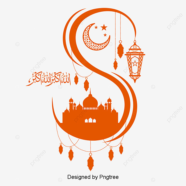 Islamic Png Images Vectors And Psd Files Free Download On Pngtree