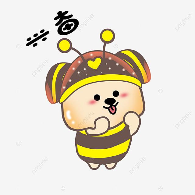 Pick Honey Bees, Carto...