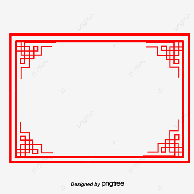 Certificate Border Pattern Border Lace Png And Vector
