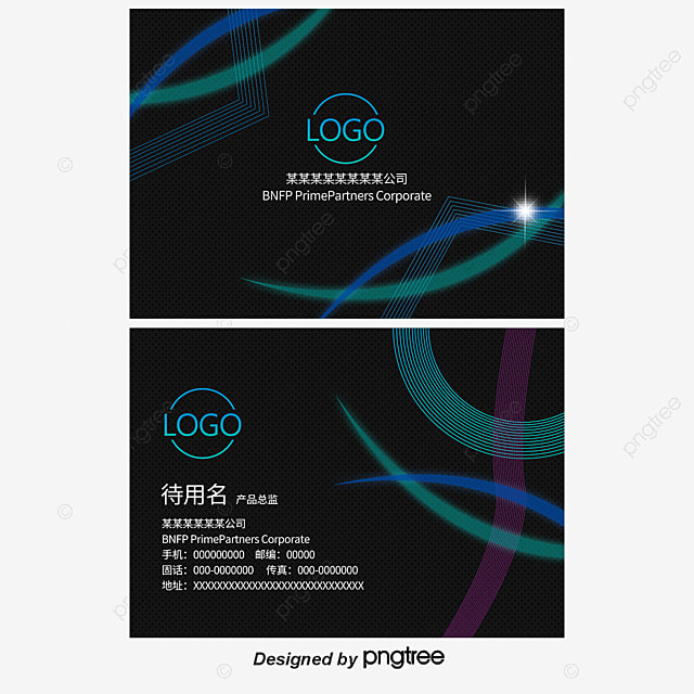 Art cards, Business Card, Business Card Template PNG and PSD File ...