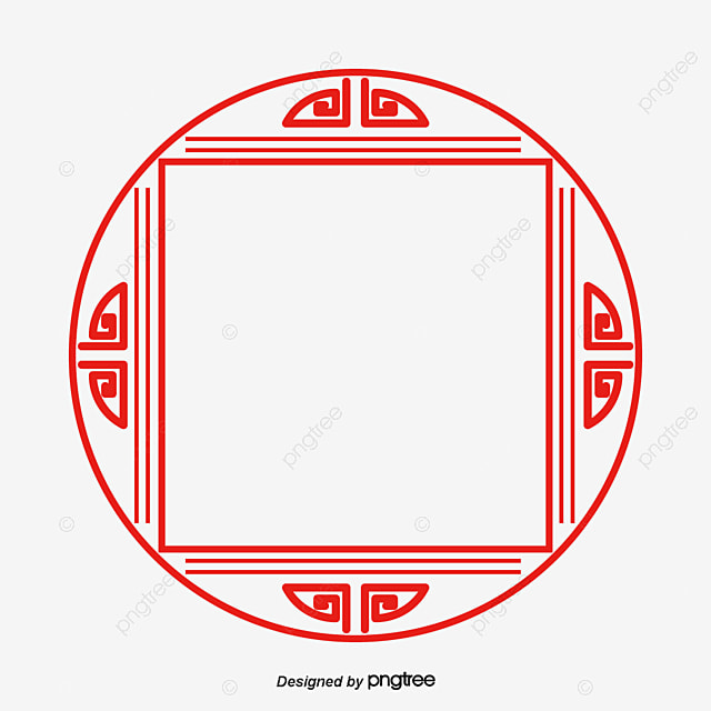 Popular China Patterns Part - 40: Chinese Border Circular Pattern, Chinese Pattern, Circular Border, China  Wind Border Free PNG Image