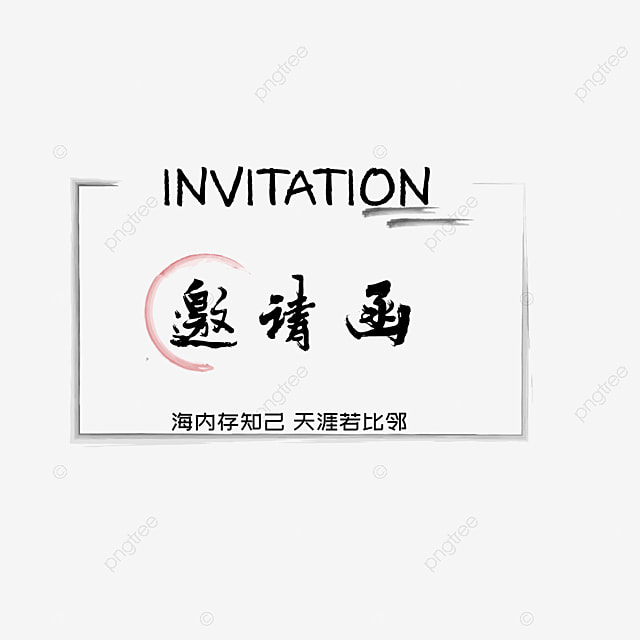 Bbq invitation posters bbq party bbq invitation vector eps format bbq invitation posters bbq party bbq invitation vector eps format png and vector stopboris Choice Image