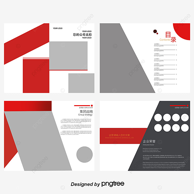 Brochure Design Png Vectors PSD And Icons For Free Download - Brochure design template