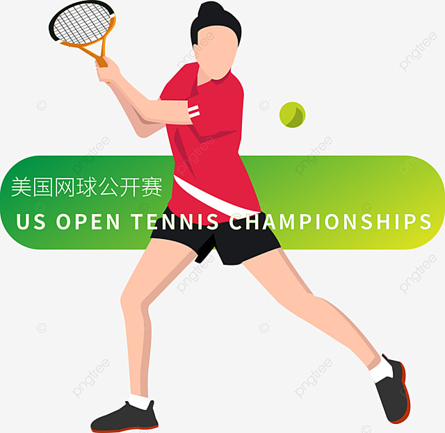 Tennis player backlit Photo, Sports Backlit Photo, Tennis Close PNG Image