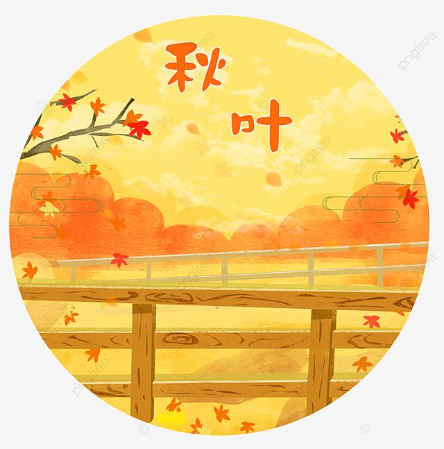 paysage d automne paysage d automne aquarelle l ments d automne image png pour le. Black Bedroom Furniture Sets. Home Design Ideas