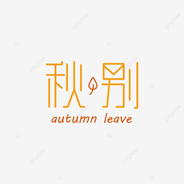 letters design letter design english alphabet png image and clipart