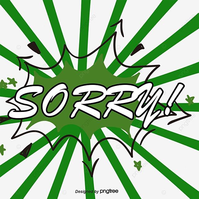 sorry vector illustration comics sorry illustration comics comic rh pngtree com sony logo png sony logo png