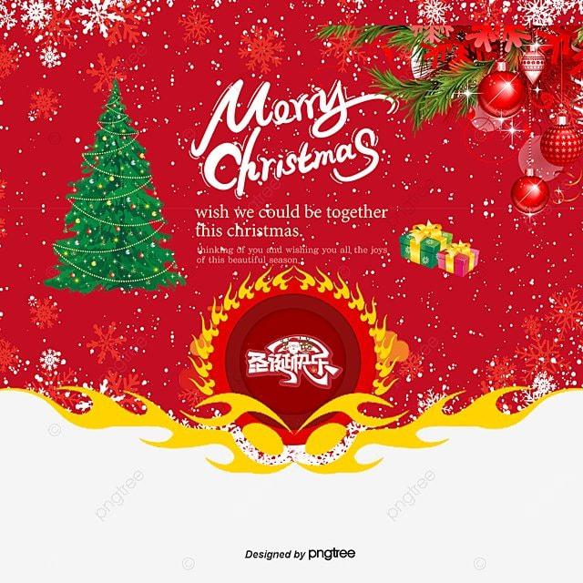 Creative christmas greeting card christmas greeting cards red png creative christmas greeting card christmas greeting cards red png and psd m4hsunfo