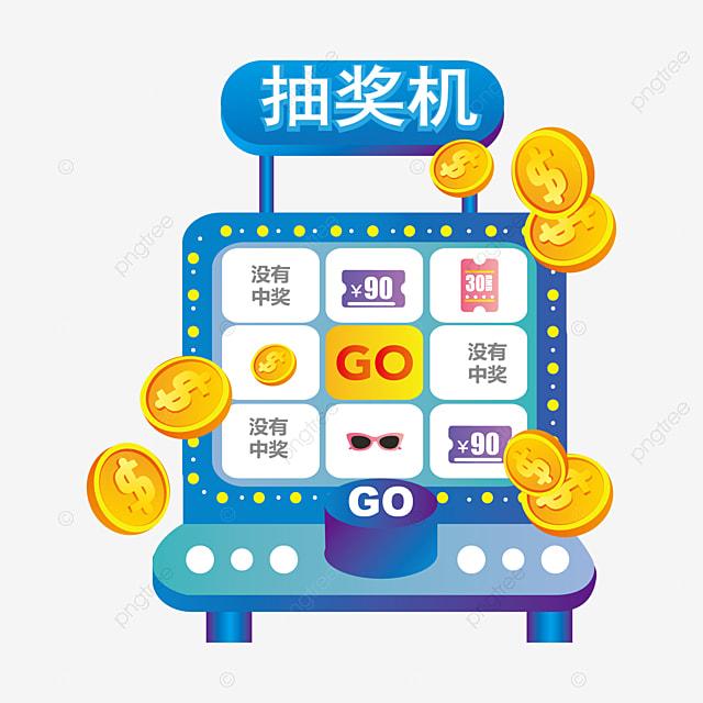 vector de loterias e pompom bilhete de loteria pompom da loteria png