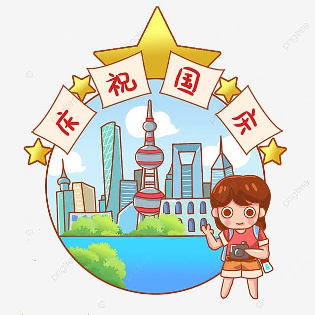 shanghai businessman businessman clipart suit city png