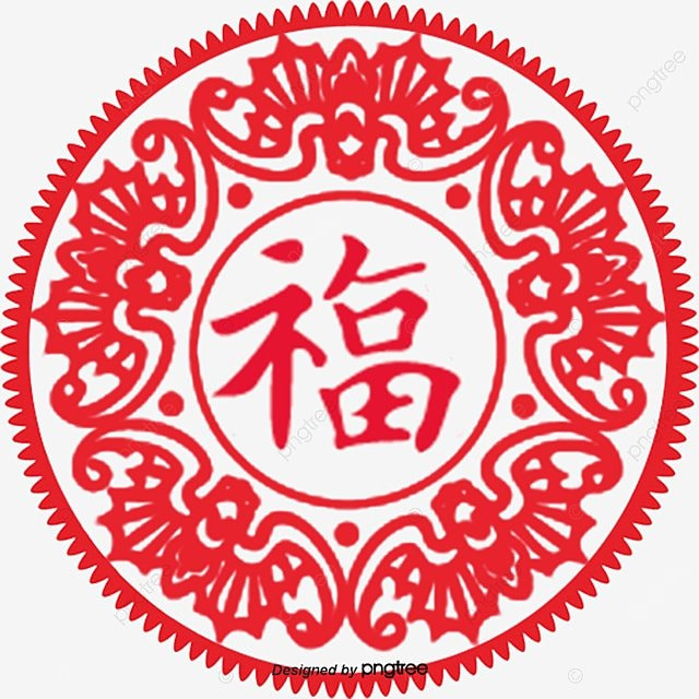 Choi Fook Chinese New Year Paper Cut Vector The Word Blessing Png