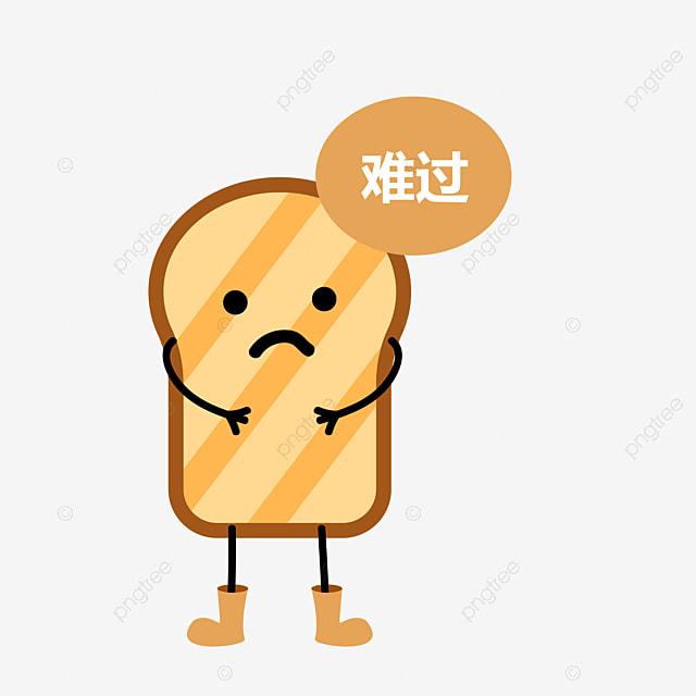 dessin du pain dessin toast pain png et vecteur pour