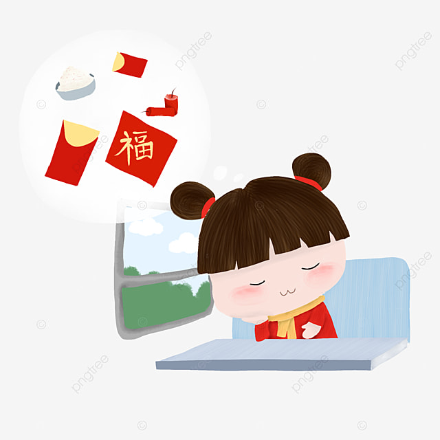 sleeping child child go to bed cartoon png image and clipart for rh pngtree com Wake Up Clip Art Hair Brush Clip Art