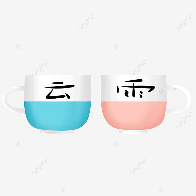 Starbucks Cup Clipart Simple PNG Image And