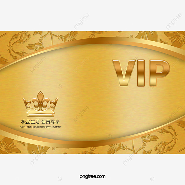 Vip Membership Card Template Design, Vip, Membership Card, Gold Vip ...