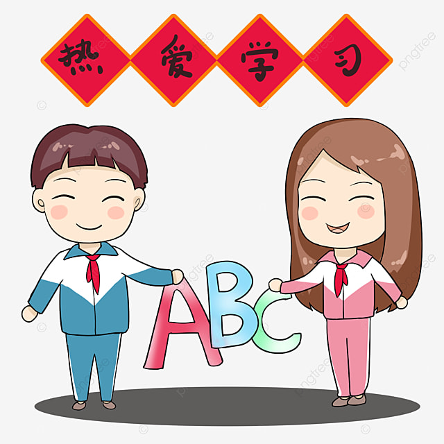 Abc games for children free download.