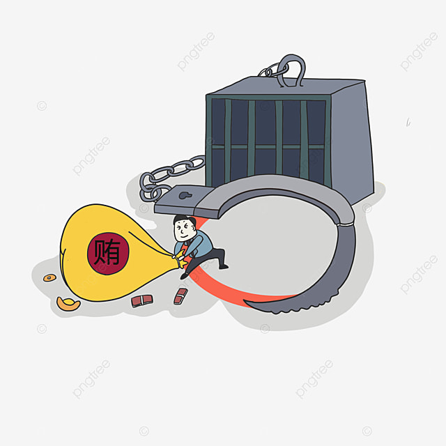 Corruption png images vectors and psd files free download on pngtree reject bribery corruption refuse corruption bribe png image and clipart maxwellsz