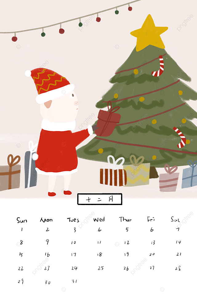december 25th christmas calendar calendar clipart december 25