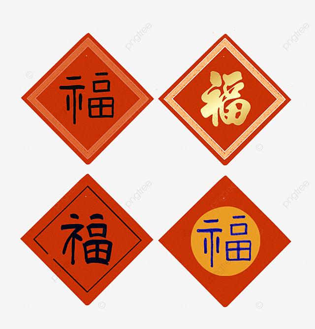 Oro Bordes Decorativos Frame De Color Oro Estilo Chino