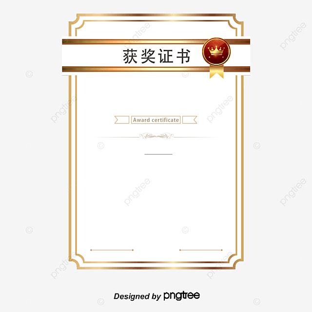 Certificado De Premio Marco, Frame, Premios, Certificado Archivo PNG ...