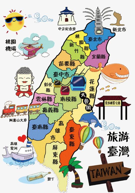 Taiwan tourist map taiwan map china taiwan map tourist map png taiwan tourist map free png sciox Images