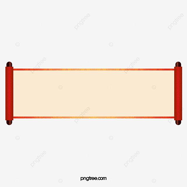 無料ダウンロードのための新年の巻物枠を素材 巻物 空白 枠png画像素材
