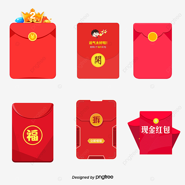 Various Forms Of Red Envelopes Money Lucky Money Festive PNG And