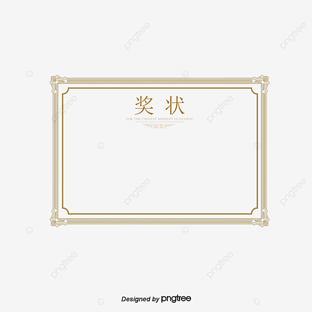 Blue Border Decoration Certificate Certificate Certificate Template