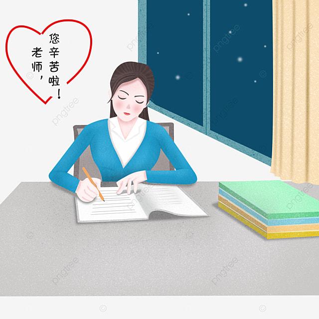 Trabajando de maestra oficina maestro plan de la for Follando en la oficina gratis