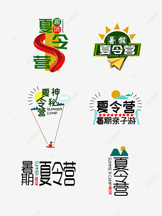 9 simple camping logo design vector concise camping