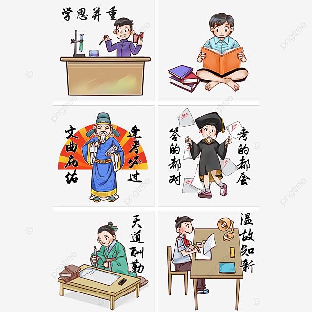 children read thinking child reading thinking png image and rh pngtree com Person Thinking Clip Art Person Thinking Clip Art