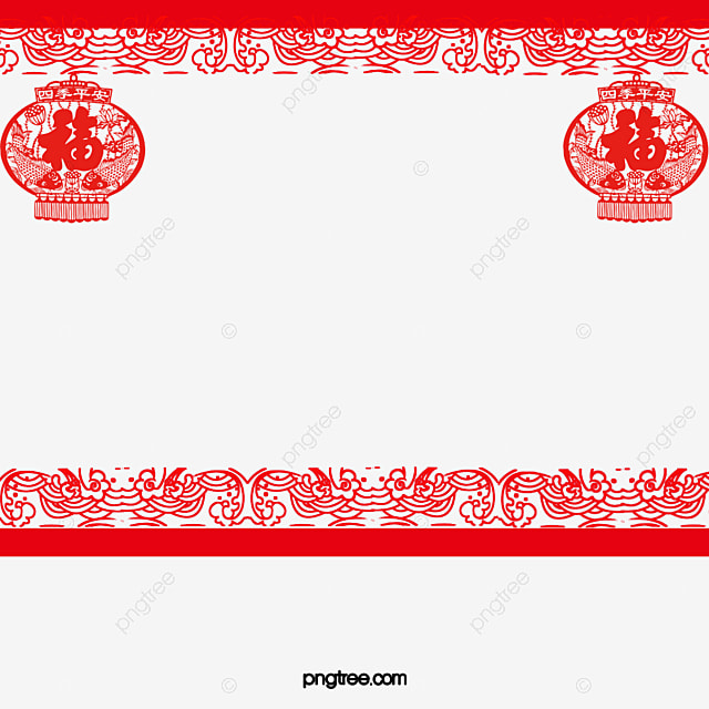 Red China Borders, Red, Chinese Style, Frame PNG Image and Clipart ...