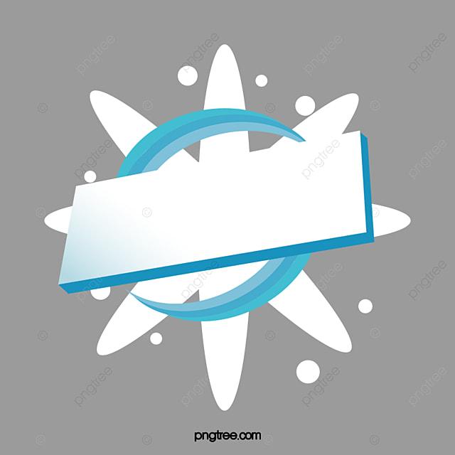 Lnea Azul Anillo Titulo Caja Vector PNG Lneas Azules