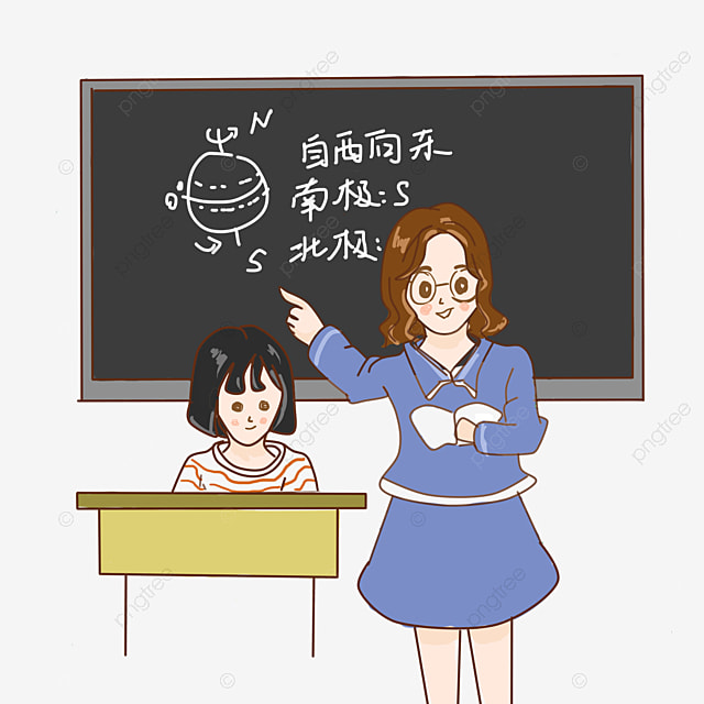 teachers and students teacher student png and vector for free download rh pngtree com teacher student clipart free teacher hugging student clipart