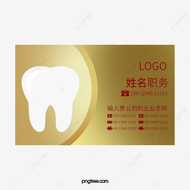 Carte De Visite Chez Le Dentiste Gratuit PNG Et PSD