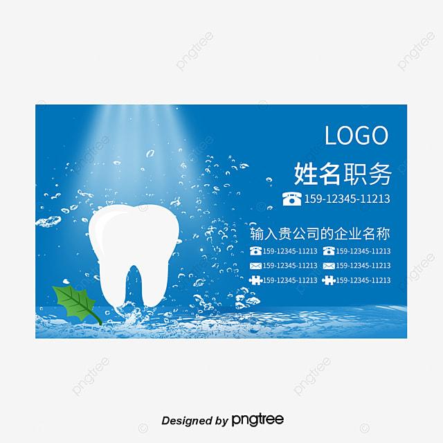 Le Dentiste De Cartes De Visite Le Dentiste De Cartes De Visite
