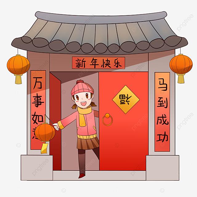 2 porte ouverte et ferm e dessin de la porte traverser for Porte ouverte dessin