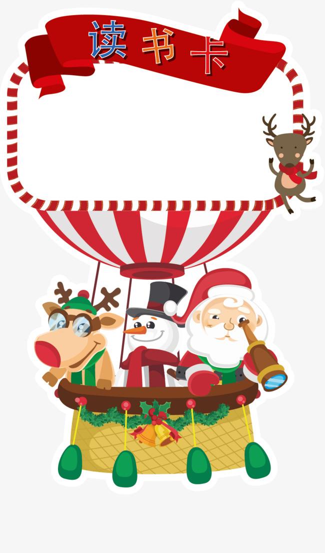 Elemento de lectura de tarjeta de navidad navidad santa - Disenar tarjetas de navidad ...