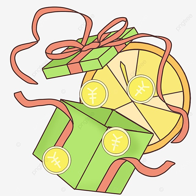 Lucky Draw Gift Box Gift Clipart Vector Gift Box Png Image And