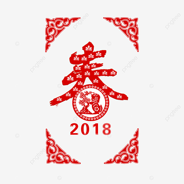 Chinese Wind 2018 Year Paper Cut Paper Cut The Dog Two