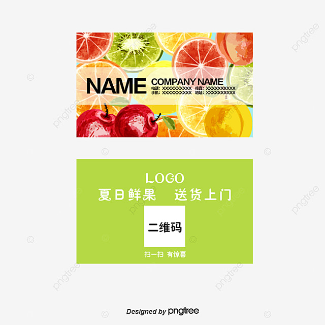 Fruit shop beverage store take out card business card fruit fruit shop beverage store take out card business card fruit shop reheart Images